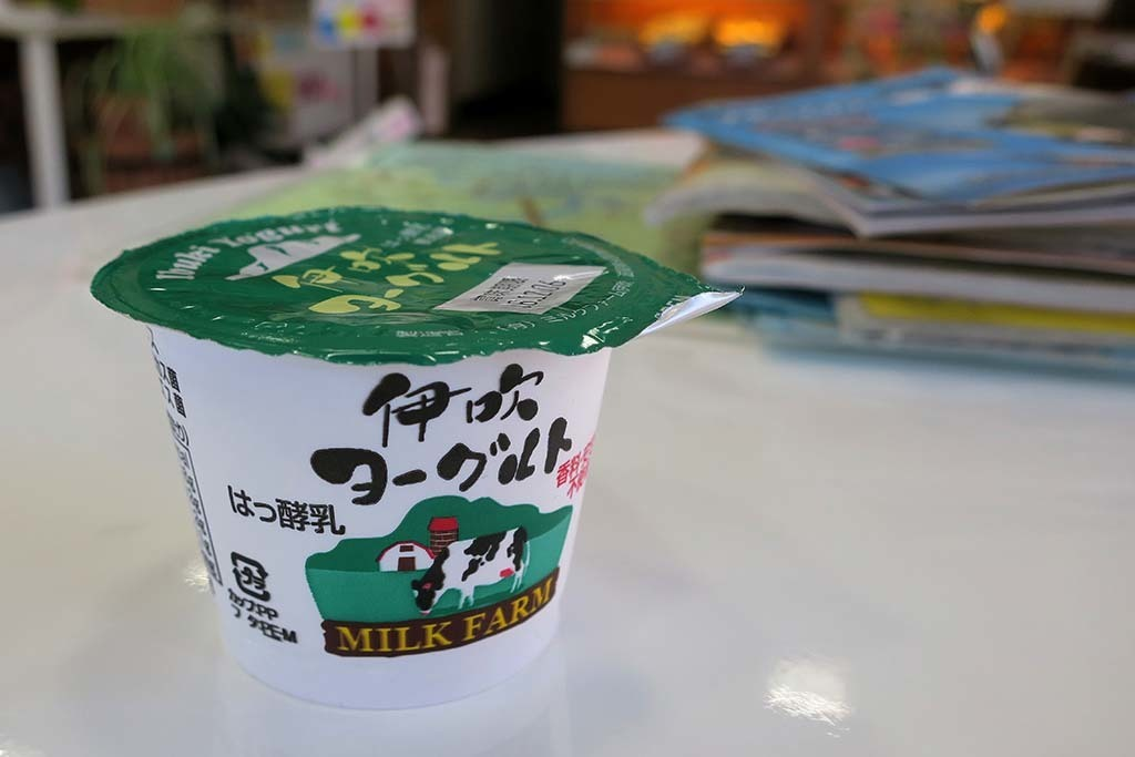 G1123_milk_04