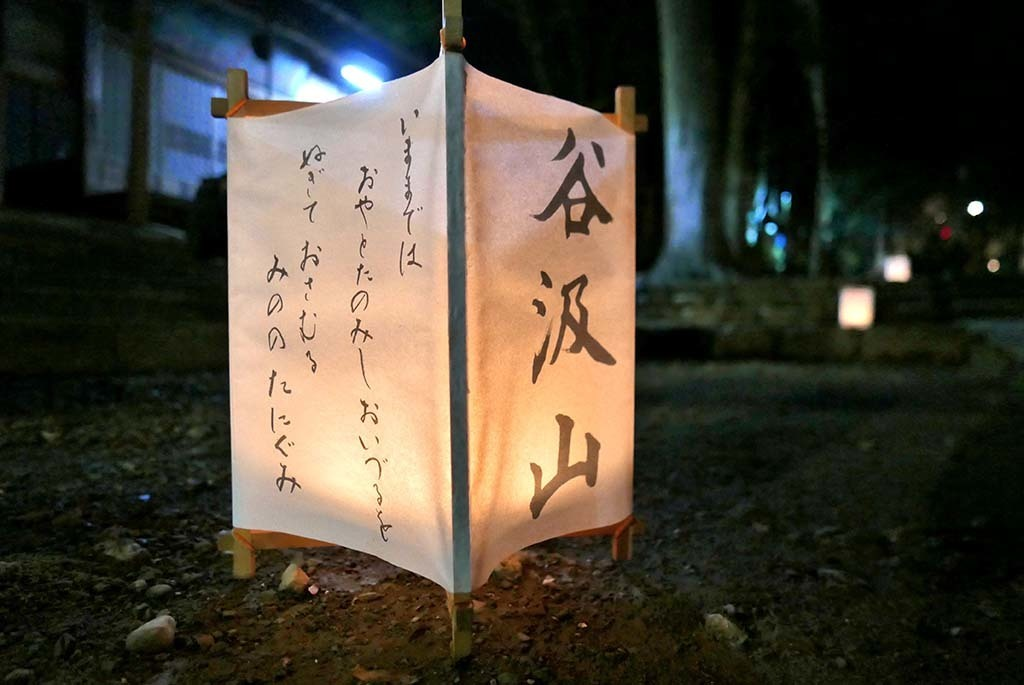 H0101_tanigumi_34