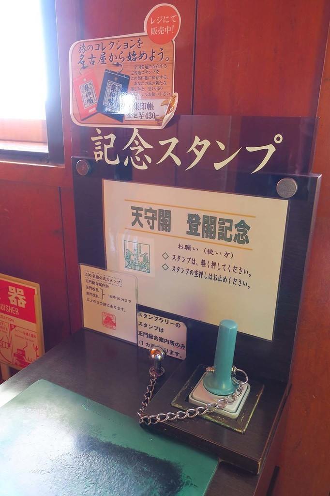 H0311_nagoyaSW_84