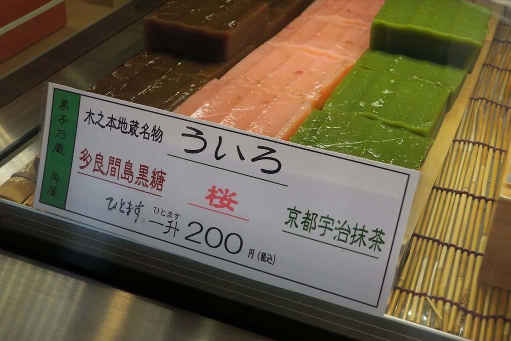 H0402_okubiwa_100