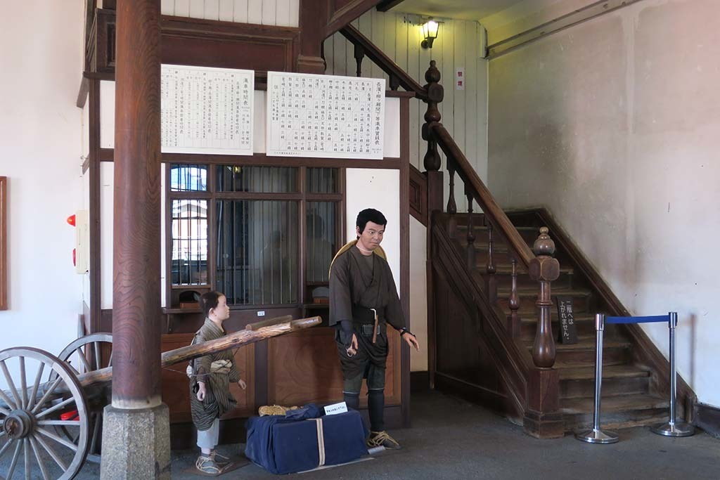 H0402_okubiwa_114