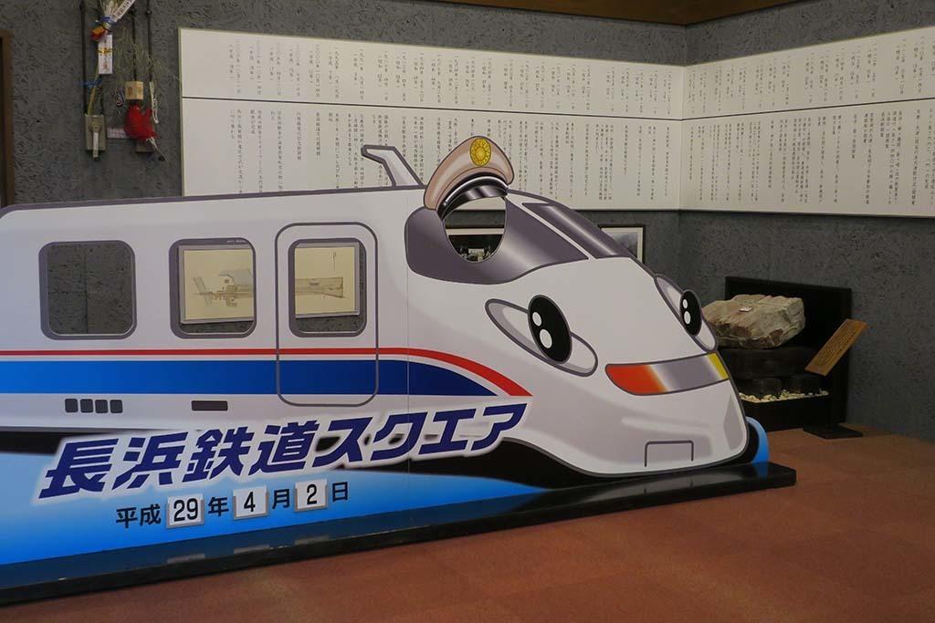 H0402_okubiwa_117