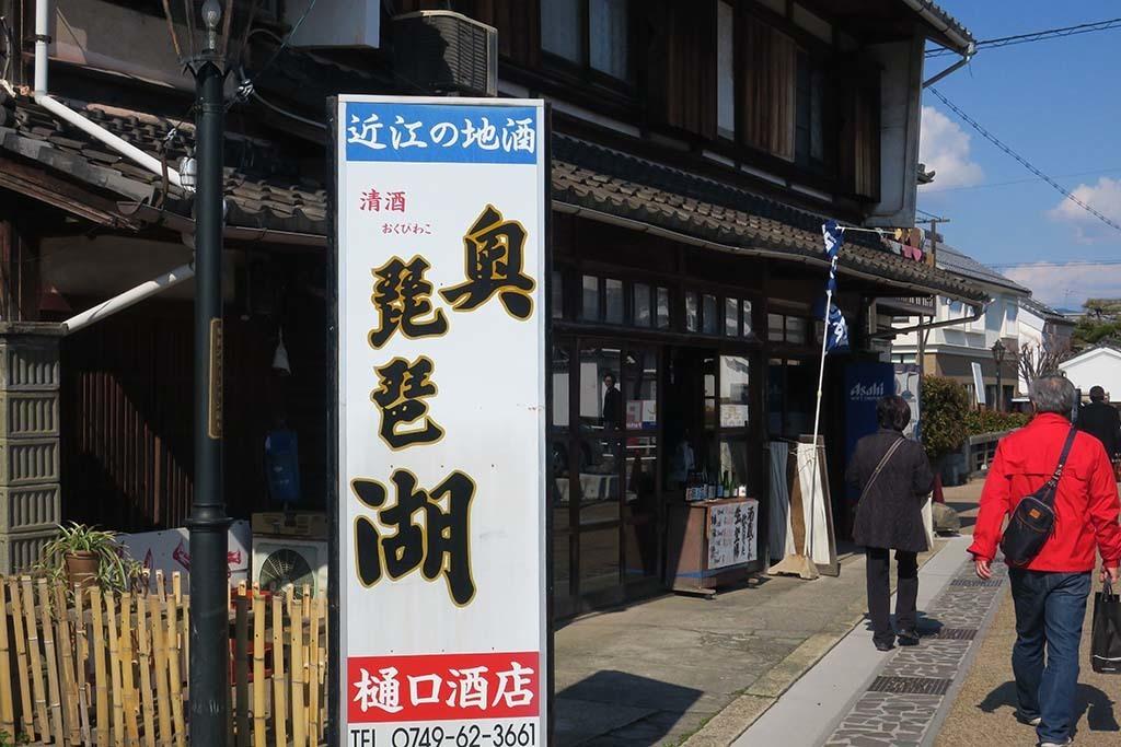 H0402_okubiwa_158