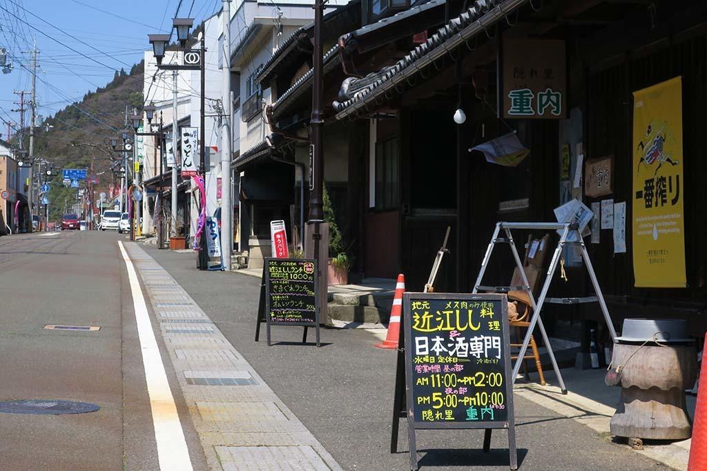 H0402_okubiwa_29