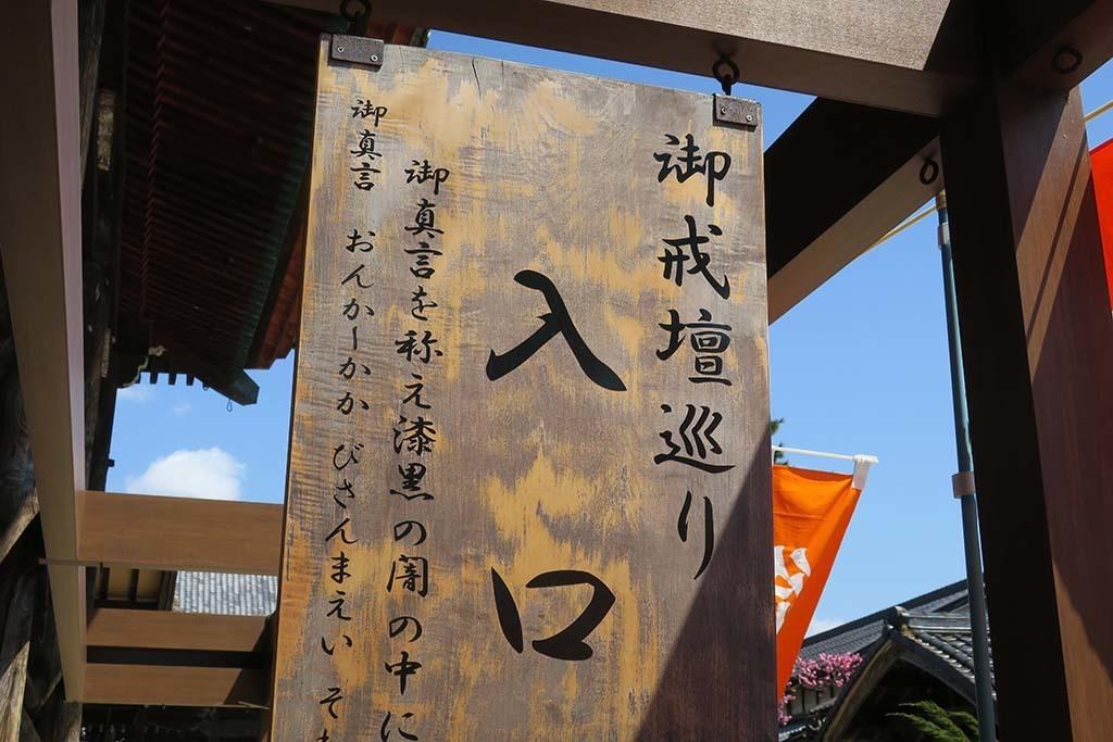 H0402_okubiwa_45