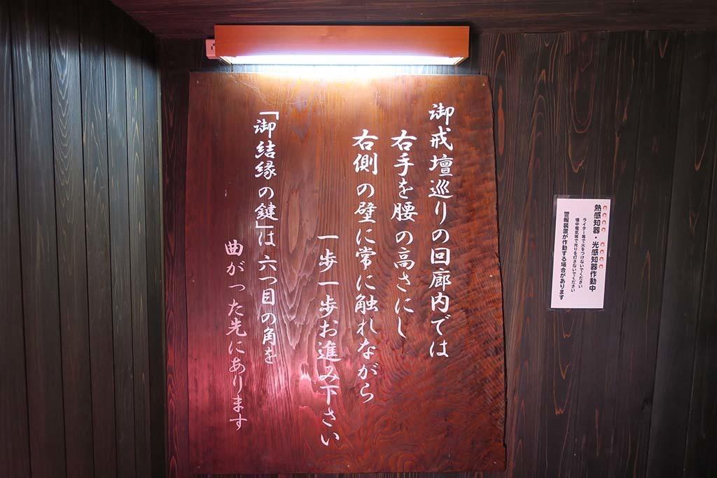H0402_okubiwa_46