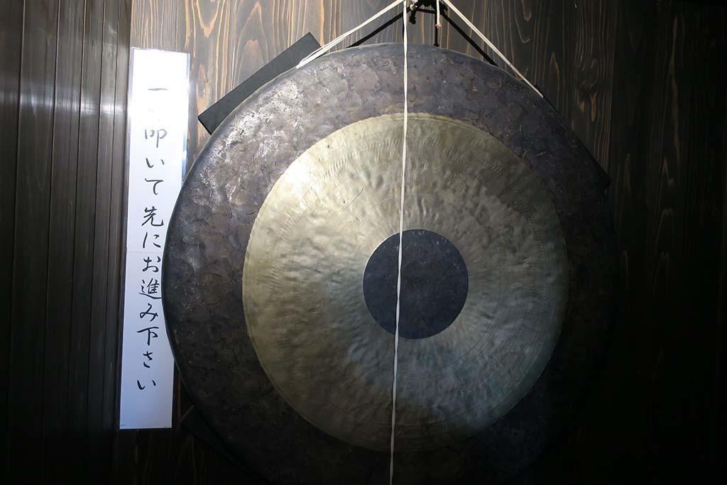 H0402_okubiwa_47