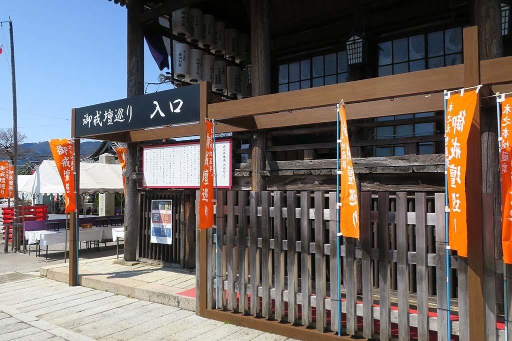 H0402_okubiwa_48