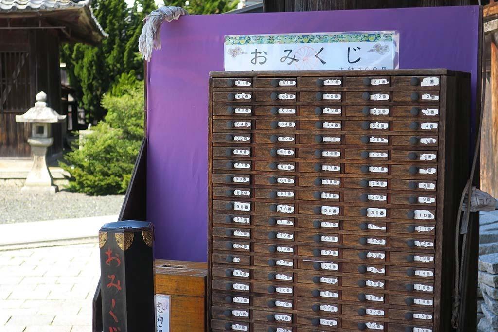 H0402_okubiwa_54