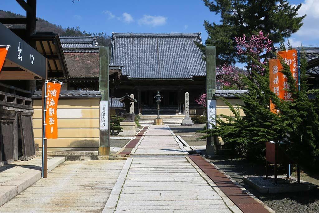 H0402_okubiwa_61