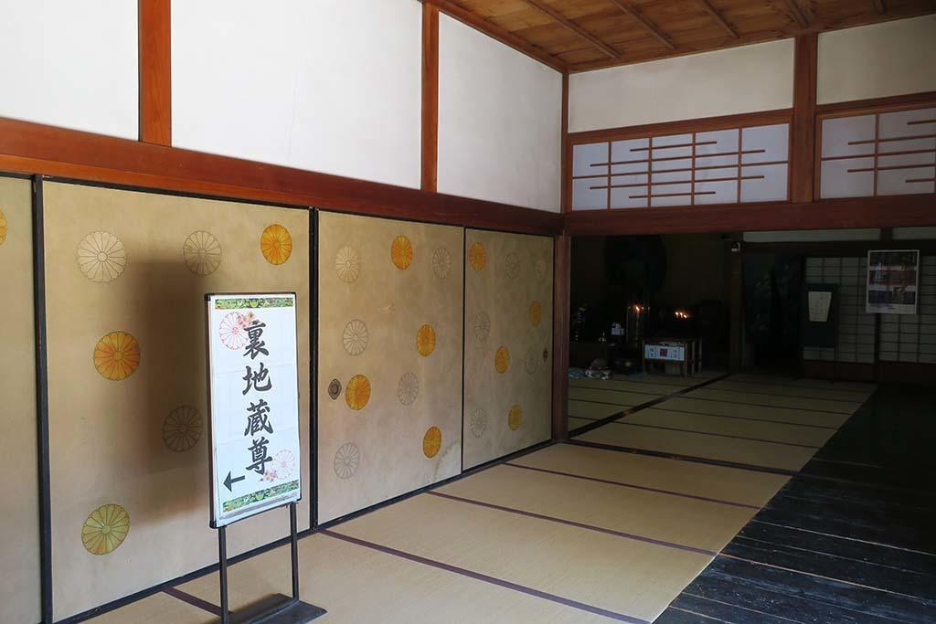 H0402_okubiwa_63