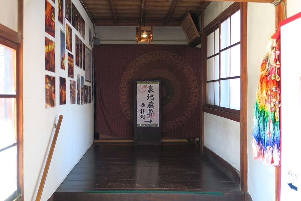 H0402_okubiwa_64