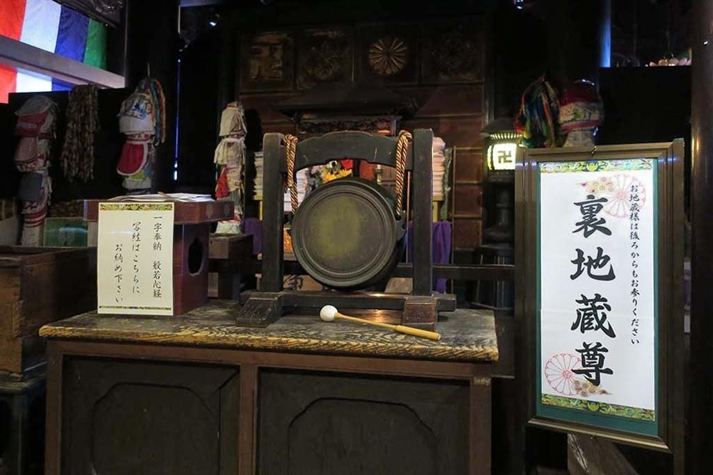 H0402_okubiwa_67