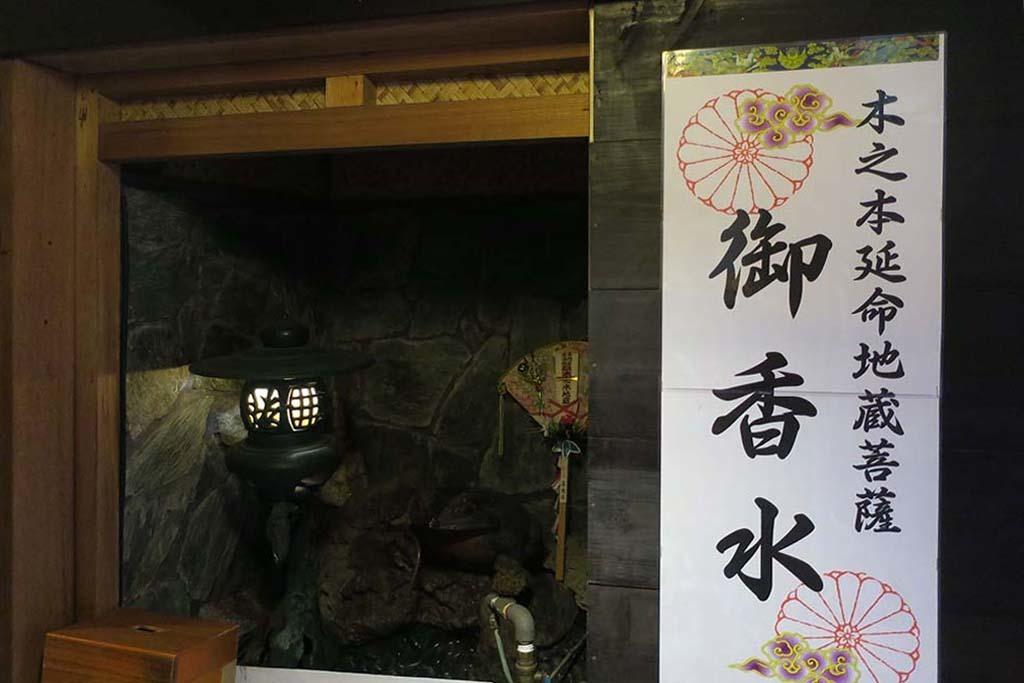 H0402_okubiwa_68
