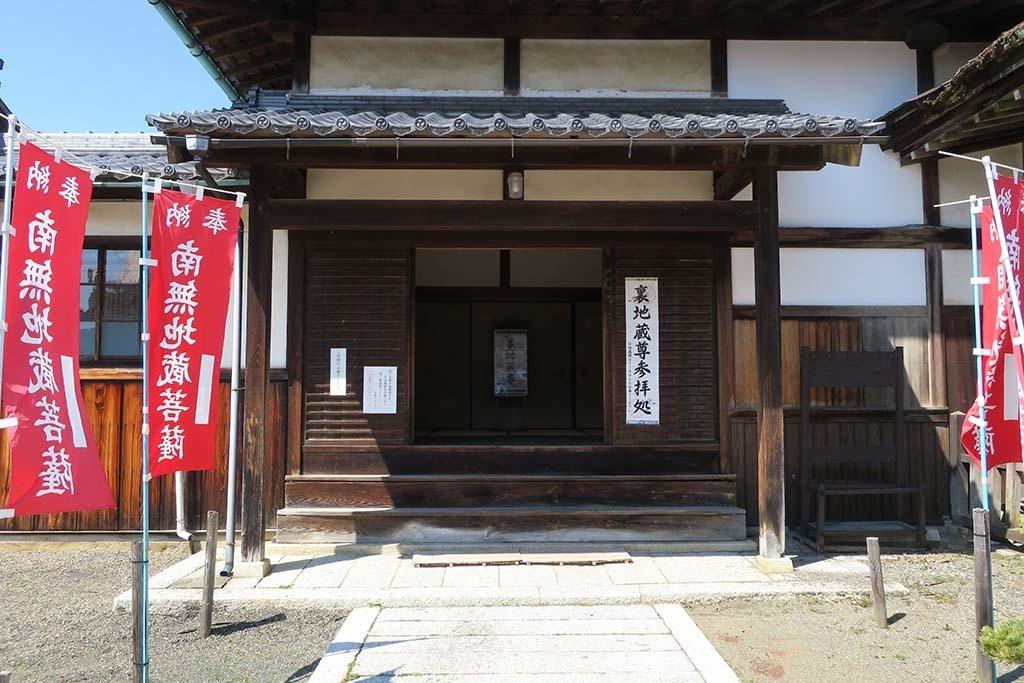 H0402_okubiwa_82