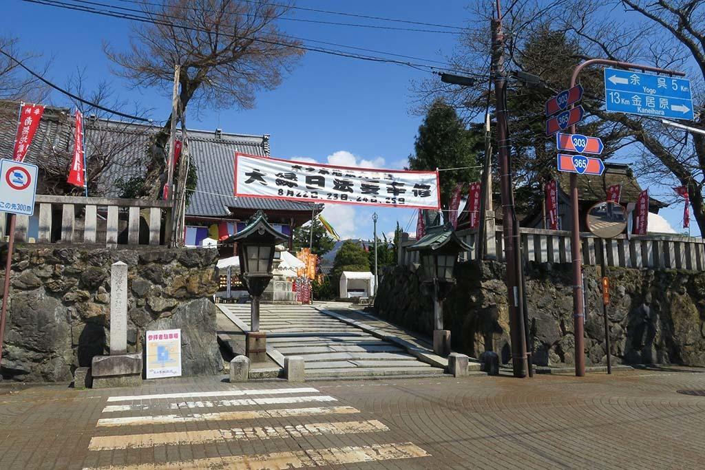 H0402_okubiwa_89