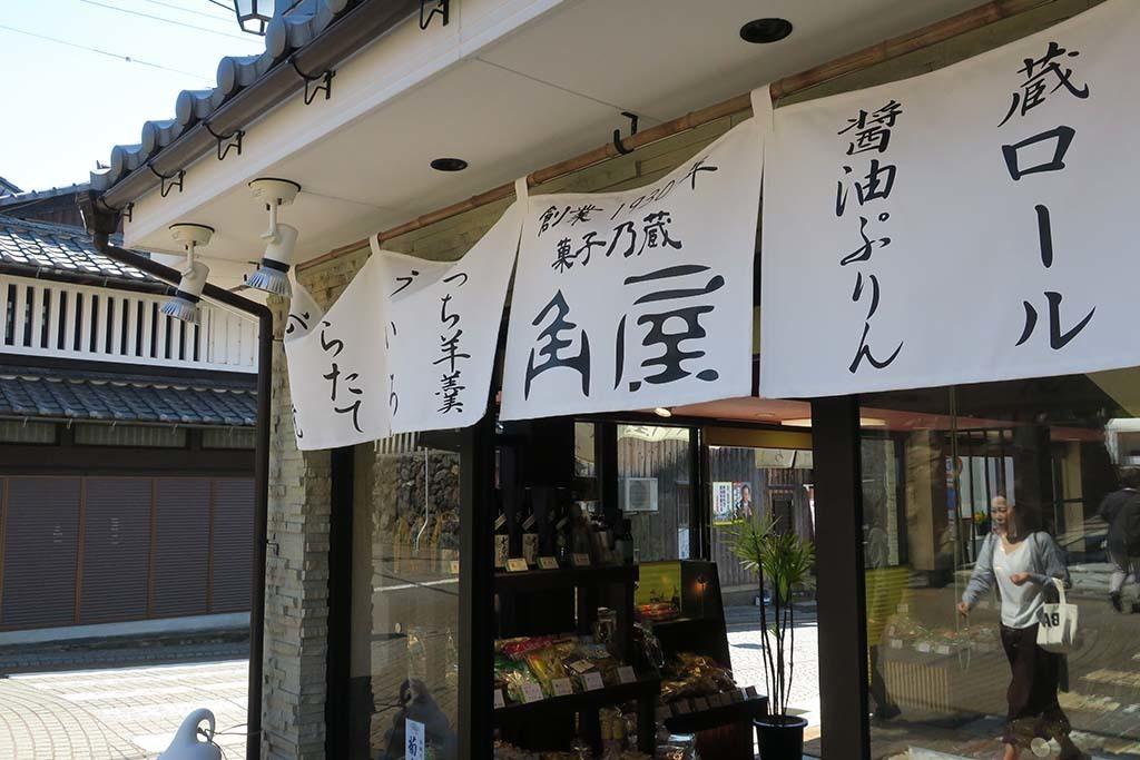 H0402_okubiwa_95