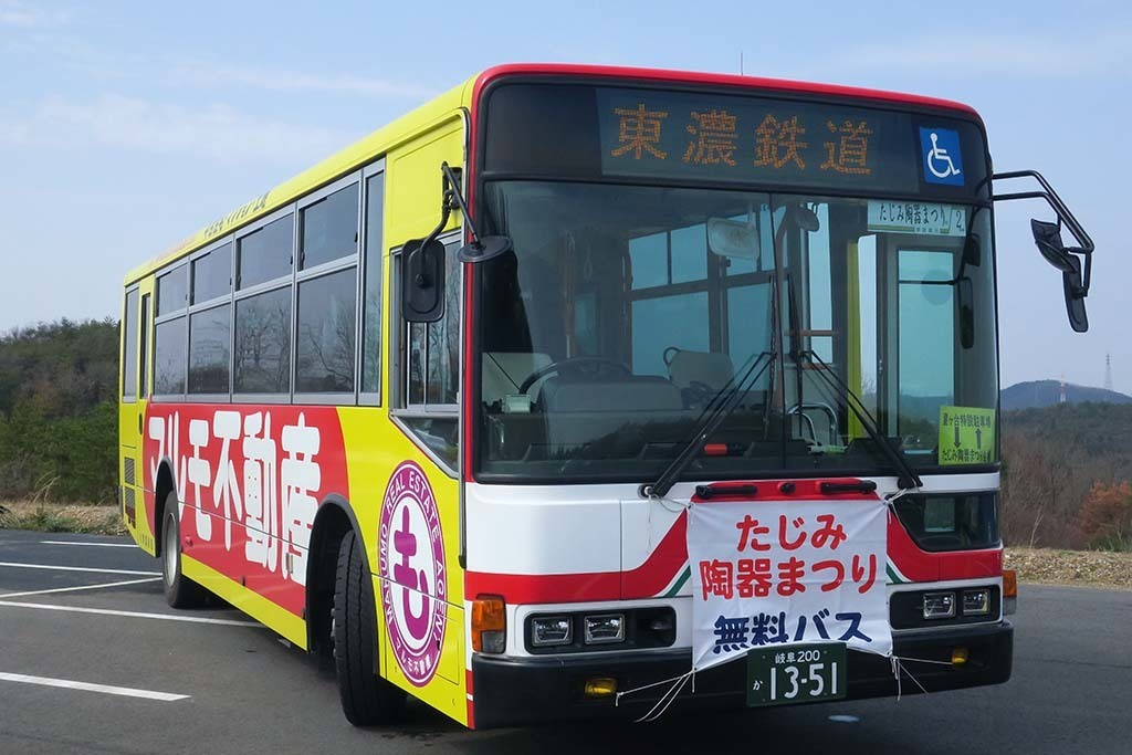 H0409_hanami_44