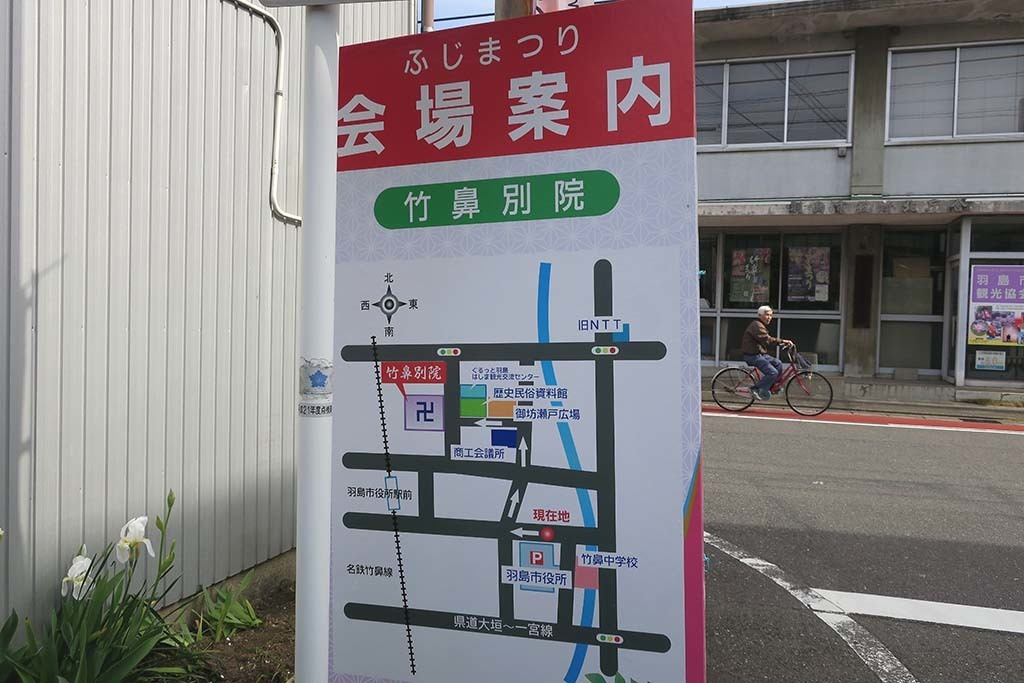 H0422_hasima_02