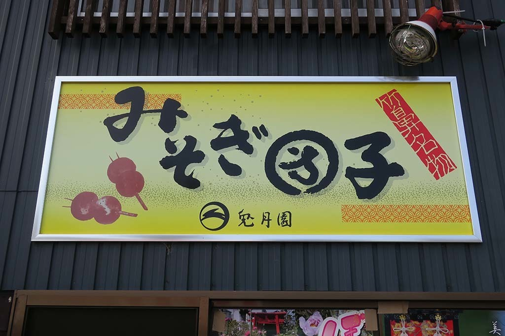 H0422_hasima_13