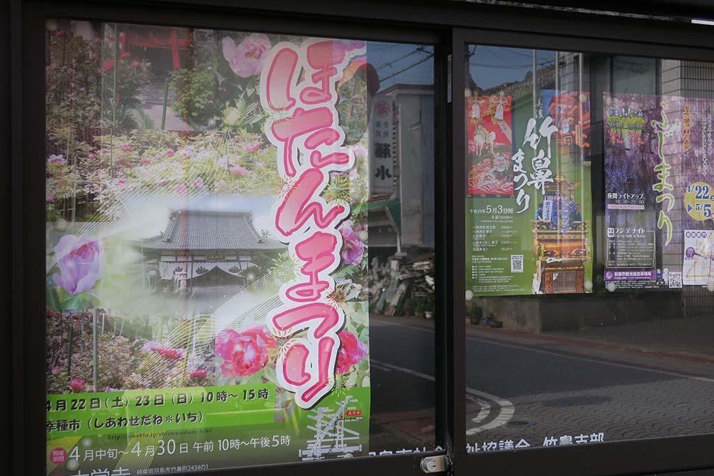 H0422_hasima_38