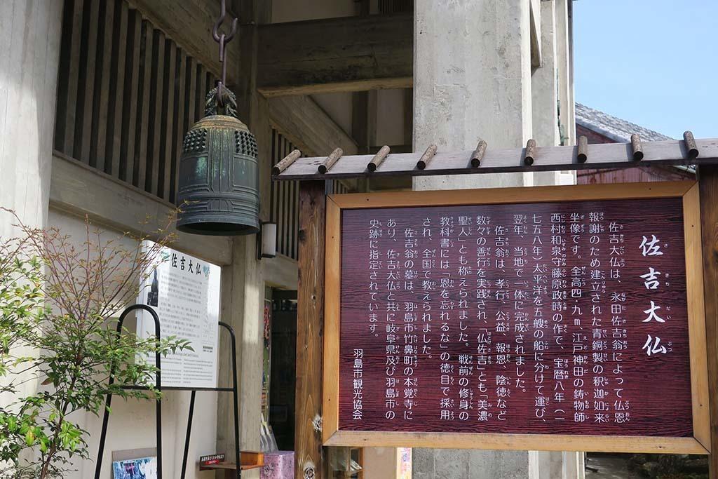 H0422_hasima_63