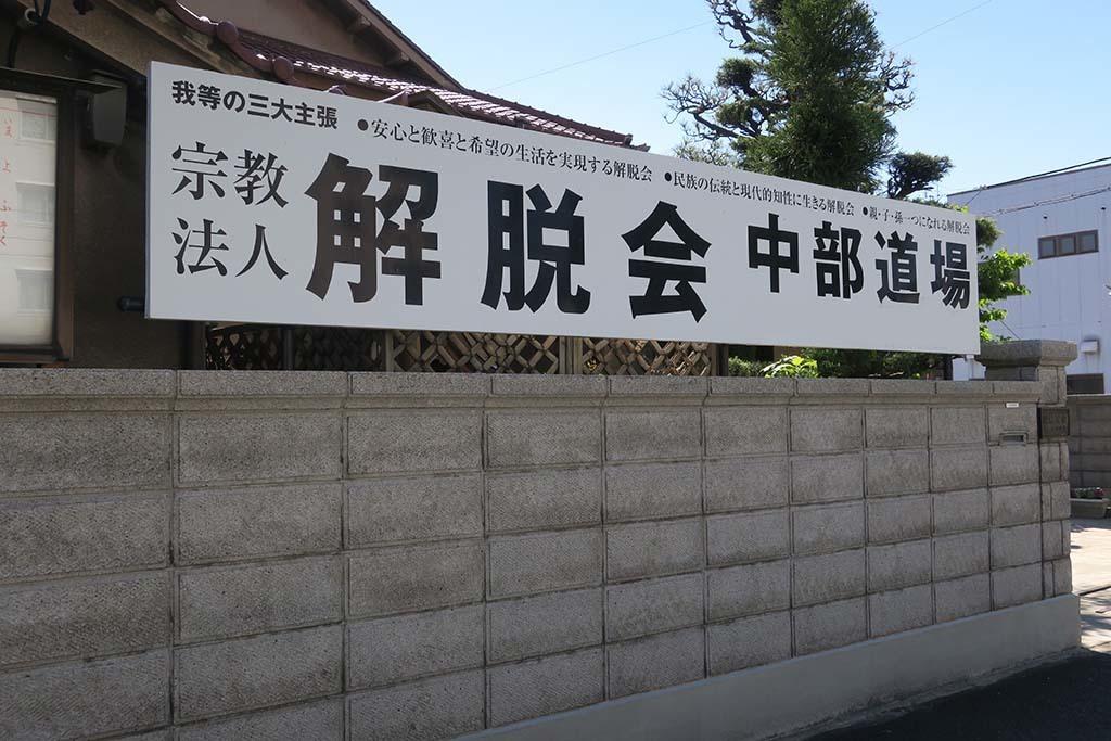 H0423_nagoya_18