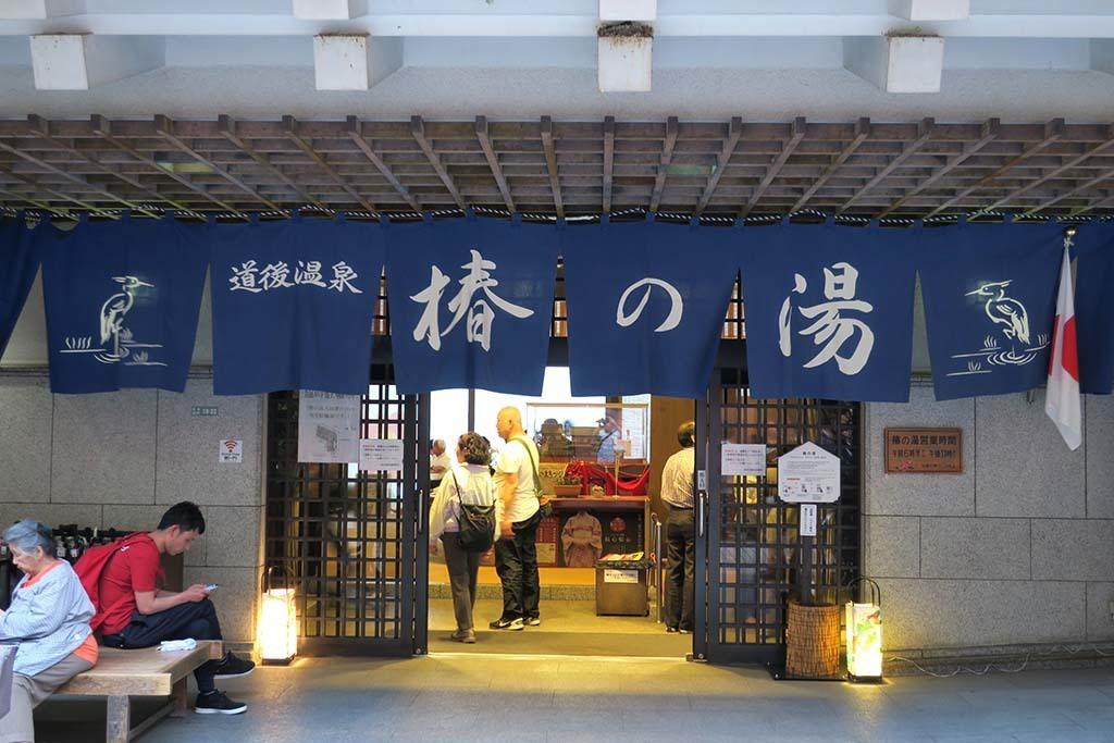 H0502_matsuyama_63