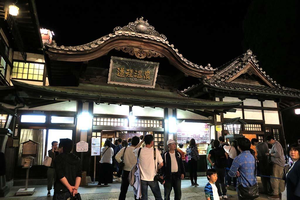 H0502_matsuyama_93