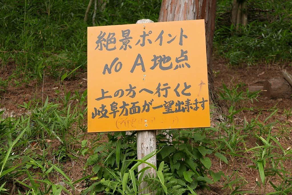 H0609_tenku_19