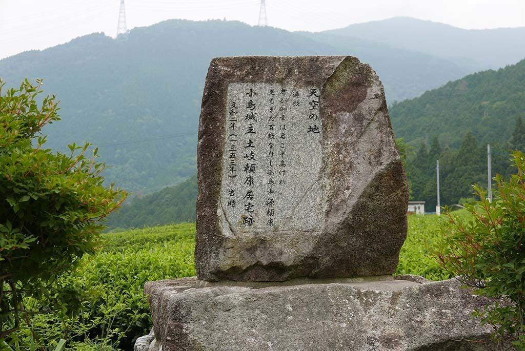 H0609_tenku_29
