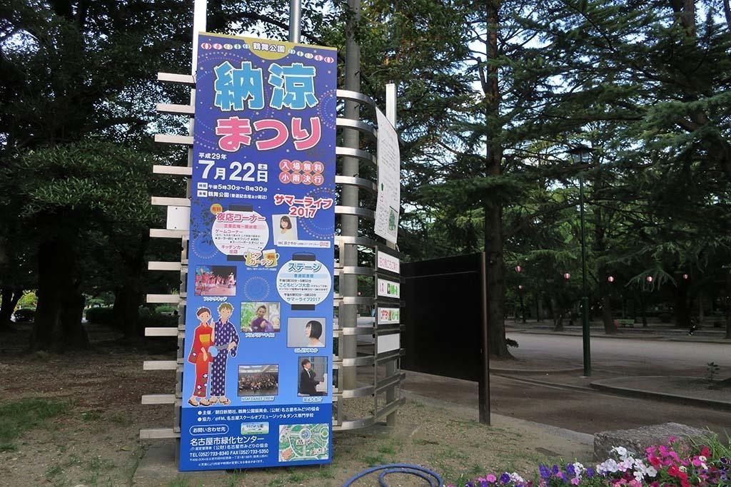 H0721_tsuru_42