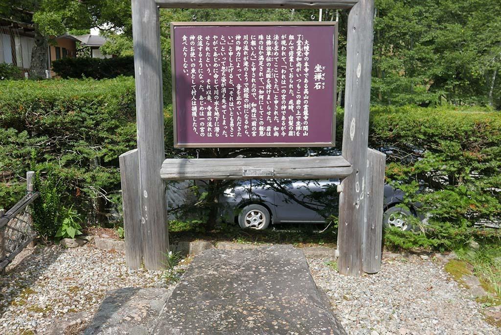 H0811_taka_056