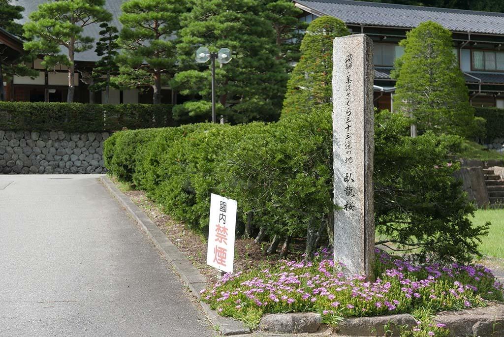 H0811_taka_066