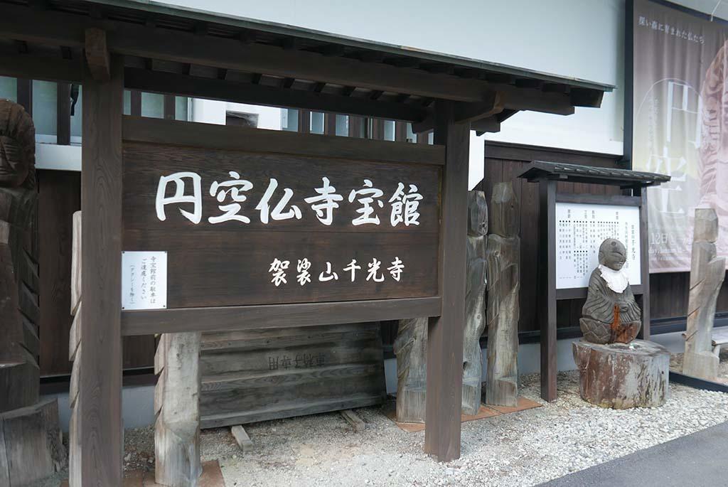 H0811_taka_096