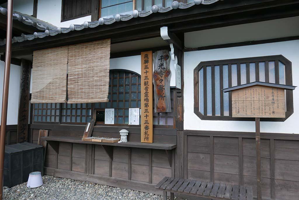 H0811_taka_099