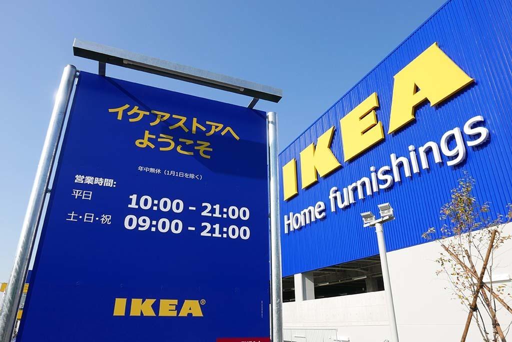H1105_IKEA_143