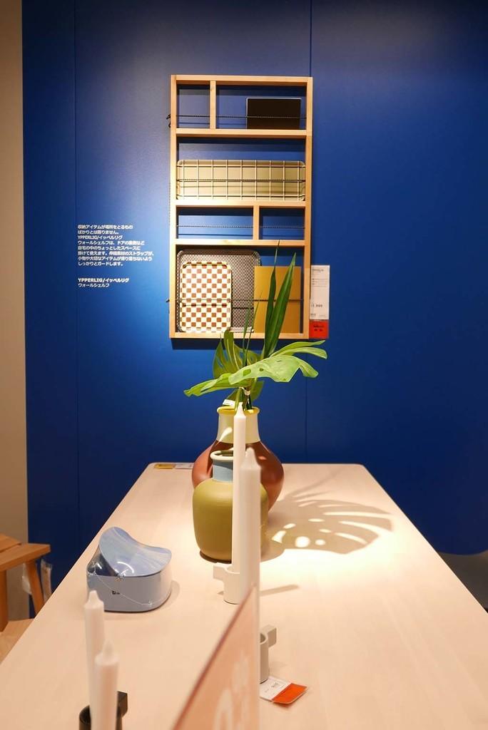 H1105_IKEA_158