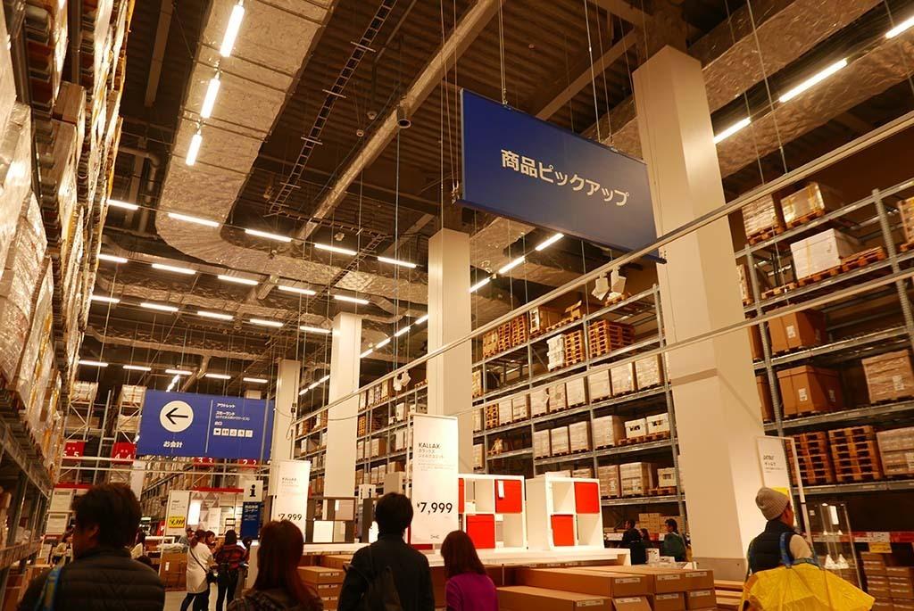 H1105_IKEA_166