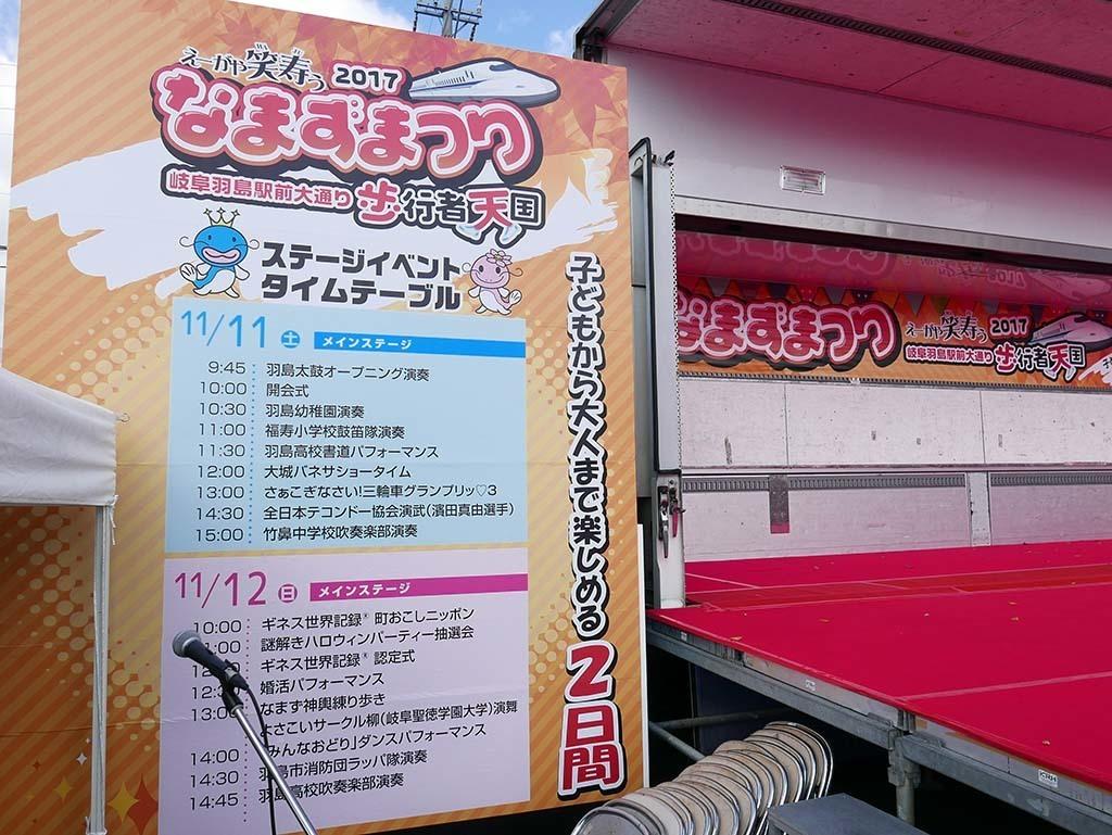 H1111_namazu_065