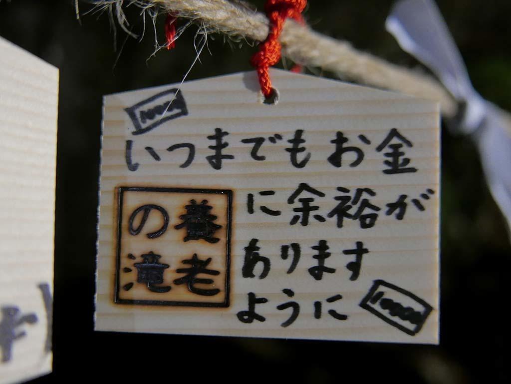 H1111_namazu_202