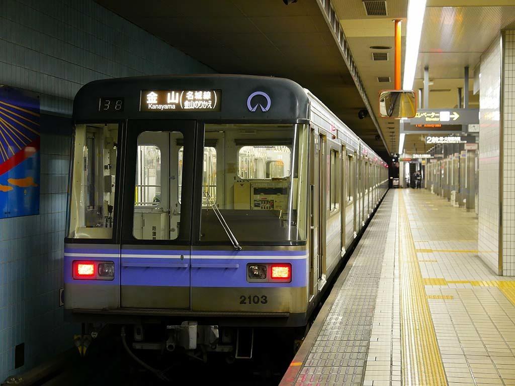 H1214_umi_099