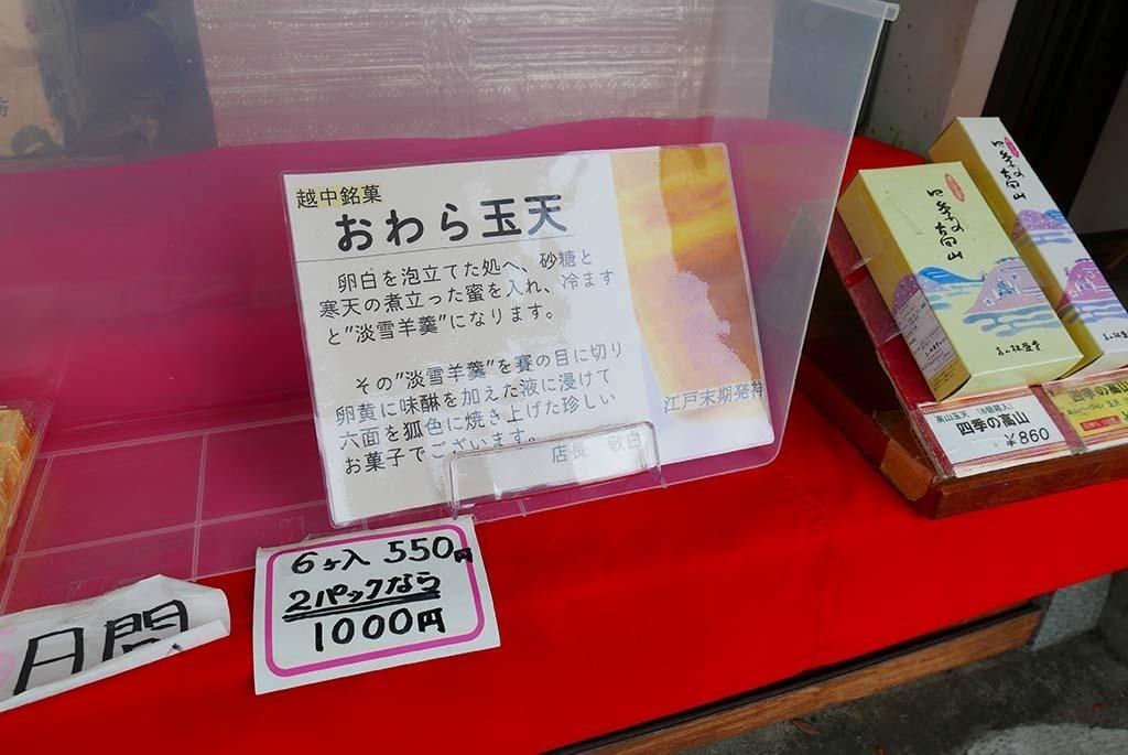 I0102_taka_057