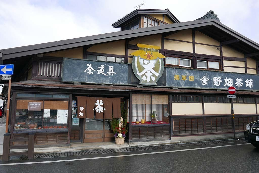 I0102_taka_086
