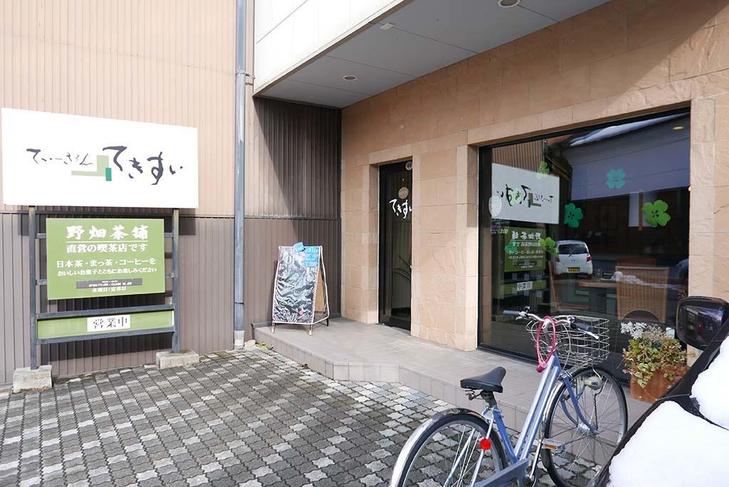 I0102_taka_102