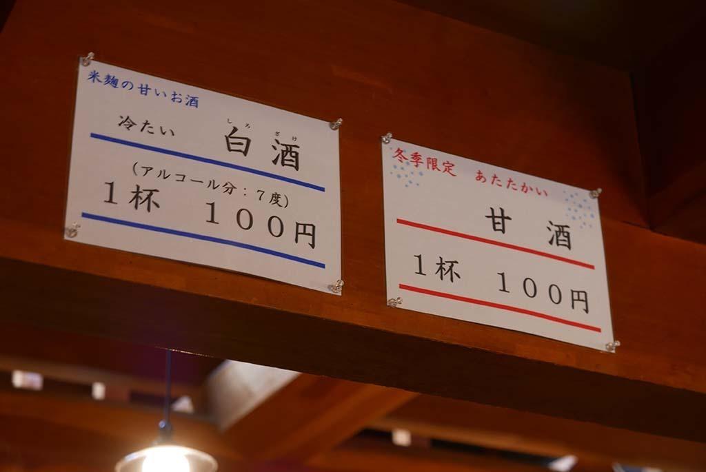 I0102_taka_201