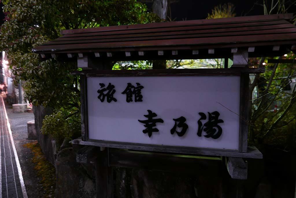 I0102_taka_273