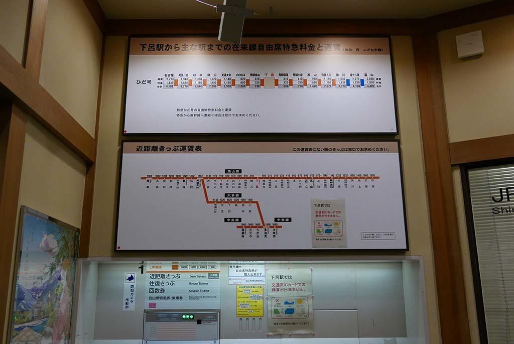 I0102_taka_319