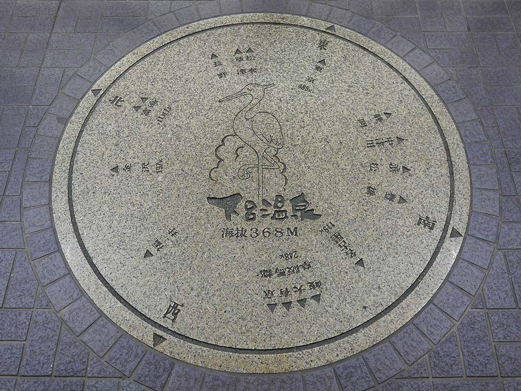 I0102_taka_324