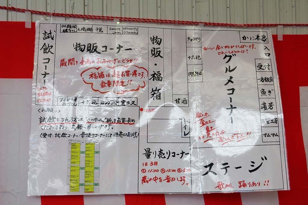 I0217_sake_009